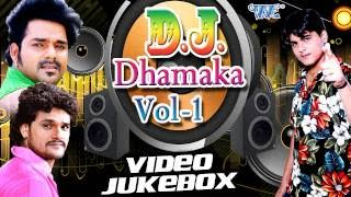 DJ Dhamaka || Vol 1 || Pawan Singh & Khesari Lal || Video JukeBOX || Bhojpuri Hot Songs 2016 New