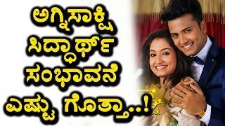 Agnisakshi serial siddharth salary reveled | Agnisakshi serial episodes | Top Kannada TV