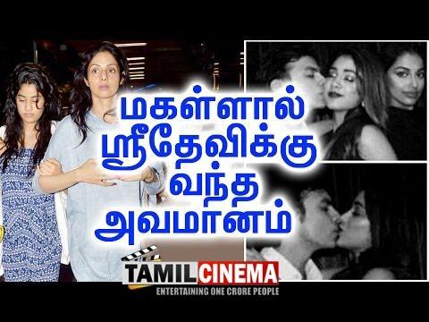 sridevi daughter jonly lip lock video unseen |kissing video|Tamil Cinema| Tamil Cinema News