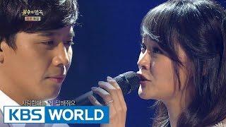 Kim SoHyun & Son JunHo - The Phantom of the Opera | 김소현 & 손준호 - 뮤지컬 [오페라의 유령] 메들리 [Immortal Songs 2]