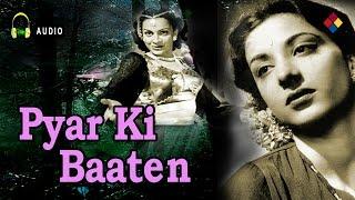 Wo Hum Se Mohabbat Karte Hain   Pyar Ki Baaten 1951  Asha Bhosle   G M Durrani.