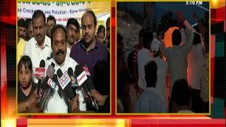 No sound No pollution in Vizag over Deepavali Festival   Awareness Program   Mahaa News
