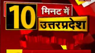 Samachar plus: 10 minute Uttar Pradesh News | 10 Oct 2015