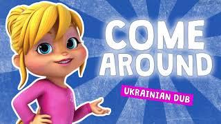 Come Around - Ukrainian