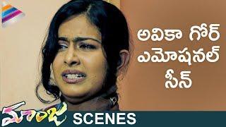 Avika Gor Warned by Her Brother | Maanja Telugu Movie | Esha Deol | 2018 Latest Telugu Movies