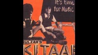 Kitaab (1977) A Cult Classic by Gulzar