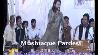 Junaid Sultani Qawwali | Tod Kar Dil Hamara Sitam Gar | PART 4 Roha 2017 | Kokan Qawwali