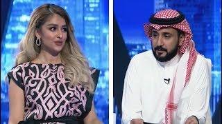 برنامج رادار طارئ مع طارق الحربي الحلقة 15 - ضيف الحلقة المودل إلين سليمان