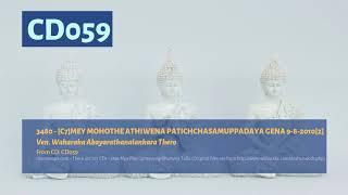 3480-CD059-Track 01- C7 MEY MOHOTHE ATHIWENA PATICHCHASAMUPPADAYA GENA 9-8-2010 2