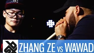 ZHANG ZE vs WAWAD | Grand Beatbox 7 TO SMOKE Battle 2017 | Battle 1