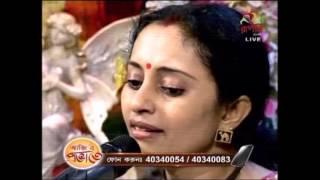 Swagata - Jodi Akash Hoto Ankhi