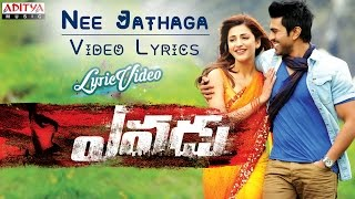 Nee Jathaga Video Song with Lyrics || Yevadu Songs || Ram Charan Teja, Shruthi Hasan