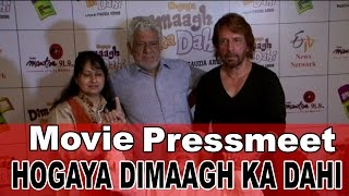 Latest Bollywood News | Movie Hogaya Dimaagh Ka Dahi Press Meet | Bollywood Gossip 2015