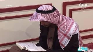 تلاوة أحمد سعود    #حياتك9