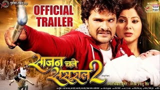 SAJAN CHALE SASURAL 2 - Official Trailer 2016 | BHOJPURI MOVIE