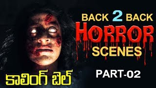 Back To Back Harror Scenes | Part 2 | Calling Bell | Movie Time Cinema