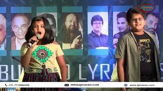 Ainvayi Ainvayi | Band Baaja Baaraat | Performance By Jiya wadkar & Saksham | Ajivasan fest 2017