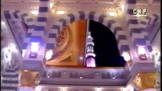 Bangla Islamic Documentary Video Madina Munawara Historical Places Of Muhammad S