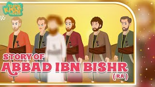 Sahaba Stories - Companions Of The Prophet | Abbad Ibn Bishr (RA) | Ismaic Kids Stories