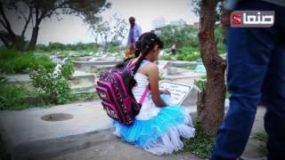 الرحيل المختلف _ فيديو كليب | بلال الاغبري |