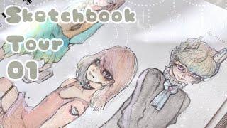 『Sketchbook tour』01