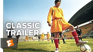 Download Shaolin Soccer (2001) Official Trailer - Chinese Soccer Movie HD 3Gp Mp4