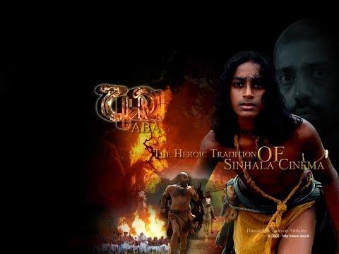 Xxx Mp4 Aba Sinhala Full Movie 3gp Sex