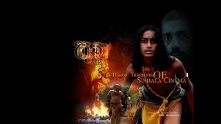 Aba Sinhala Full Movie
