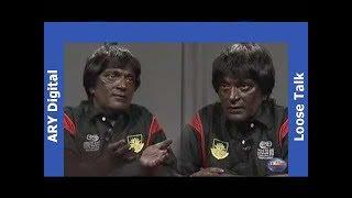 Moin Akhtar As a Bangladesh Cricket Team Player