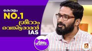 Annies Kitchen With Dr.Sriram Venkataraman IAS | Paniyaram Reciepe