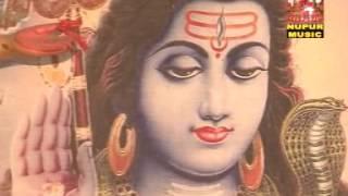 Latest Shivji Bhakti Song | Bholanath O Bholanath | Dipak Bhattachariya | VIDEO SONG | Nupur Music