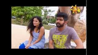Hiru TV - Tharu Niwadu Gihin - Paboda Sandeepani | 2015-09-10