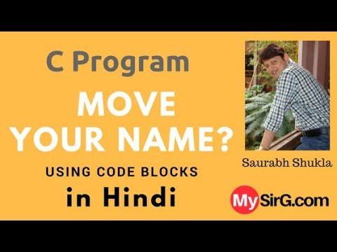 Xxx Mp4 C Program To Move Your Name 3gp Sex