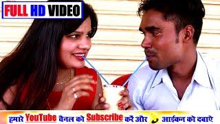 I Love You Mor Jaan Re | Full HD Cg Video Songs | Komal Diwana | Cg New Video | Dahariya Music |