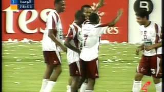 الوحدة الاماراتي بطل دوري 2005