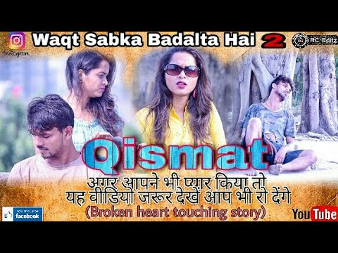 Xxx Mp4 Waqt Sabka Badalta Hai Qismat Badalti Dekhi Hai Akash Sood 3gp Sex