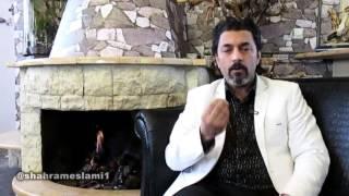 حرفای درگوشی - هویت جنسی (شهرام اسلامی)