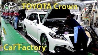 Toyota Crown Production (Aichi, Japan) Motomachi plant, Car Factory