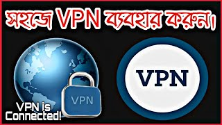 how to use vpn on android - vpn bangla tutorial 2017  | Tips and tricks - Tech School