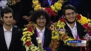 Iran First rank in 12th International Olympiad on Astronomy & Astrophysics (IOAA 2018)