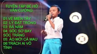 Tuyển Tập Hồ Văn Cường : Thần Tượng Âm Nhạc Nhí 2016 - ViệtNam Idol kids 2016