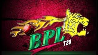 BPL T20 Live 2017   Rajshahi King Vs Rangpur Riders