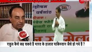 Subramanian Swamy reaction on Rahul Gandhi