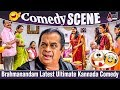 Brahmanandam Latest Ultimate Kannada Comedy Scene 2018 Comedy Scene | Ninnindale Comedy Scene