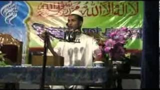 Maulana Iqbal Al Madani.