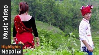 Ganti Tijim Ghale Raja | New Tamang Selo Song 2017/2074 | Shanti Ghale, Man Ghale