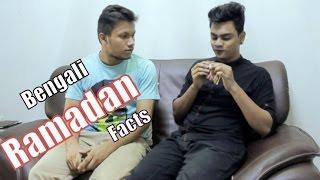 Bengali Ramadan Facts