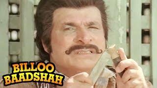 Kader Khan in Action - Billoo Badshah Scene
