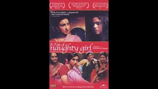 Tale of a Naughty Girl (Kolkata Bangla Movie)