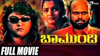 Chamundi | Malashree | Khushbu | Prakash Rai | Rami Reddy | Kannada Full HD Movie | Action Movie